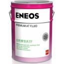 ENEOS Premium AT Fluid 20л.