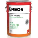 ENEOS  Super Touring  100% Synt.   SN   5W-50 20л.