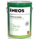 ENEOS Premium Diesel CI-4 5W-40 20л
