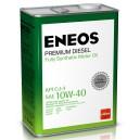 ENEOS Premium Diesel CJ-4 10W-40 4л