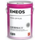 Жидкость для АКПП ENEOS Model SP Plus for HYUNDAI/KIA SP-IV 20л