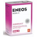 Жидкость для АКПП ENEOS Model N for Nissan and Infinity Matic C/D/J/S 4л