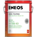 5W-40 SM ENEOS GRAN - TOURING (20л.)