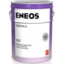 ATF III ENEOS (20л.)