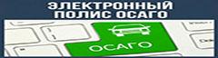 Totachi инновационные смазочные материалы и спецжидкости